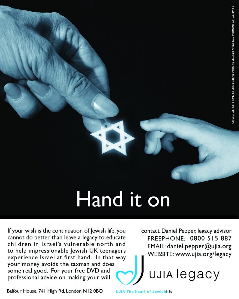 ujia_jewishchronicle_190x152_v2-copy
